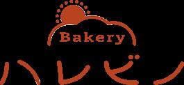 Bakery ハレビノ