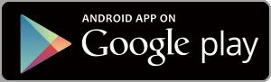 Google Playからのダウンロードはこちら